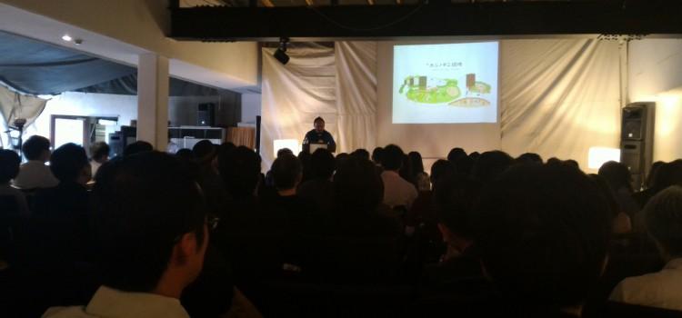 リノベーションシンポジウム熊本